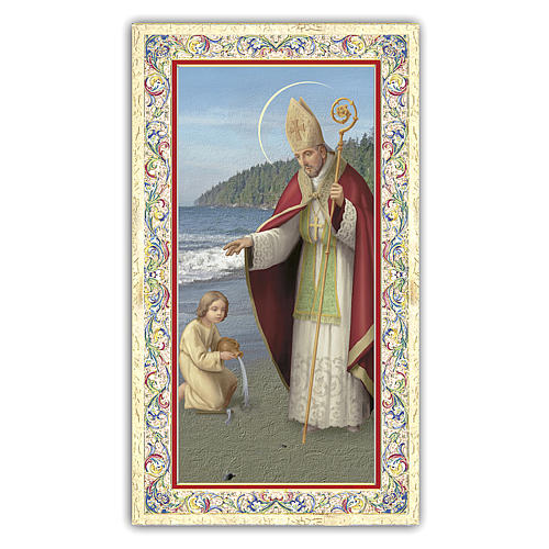 Santino Sant'Agostino 10x5 cm ITA 1