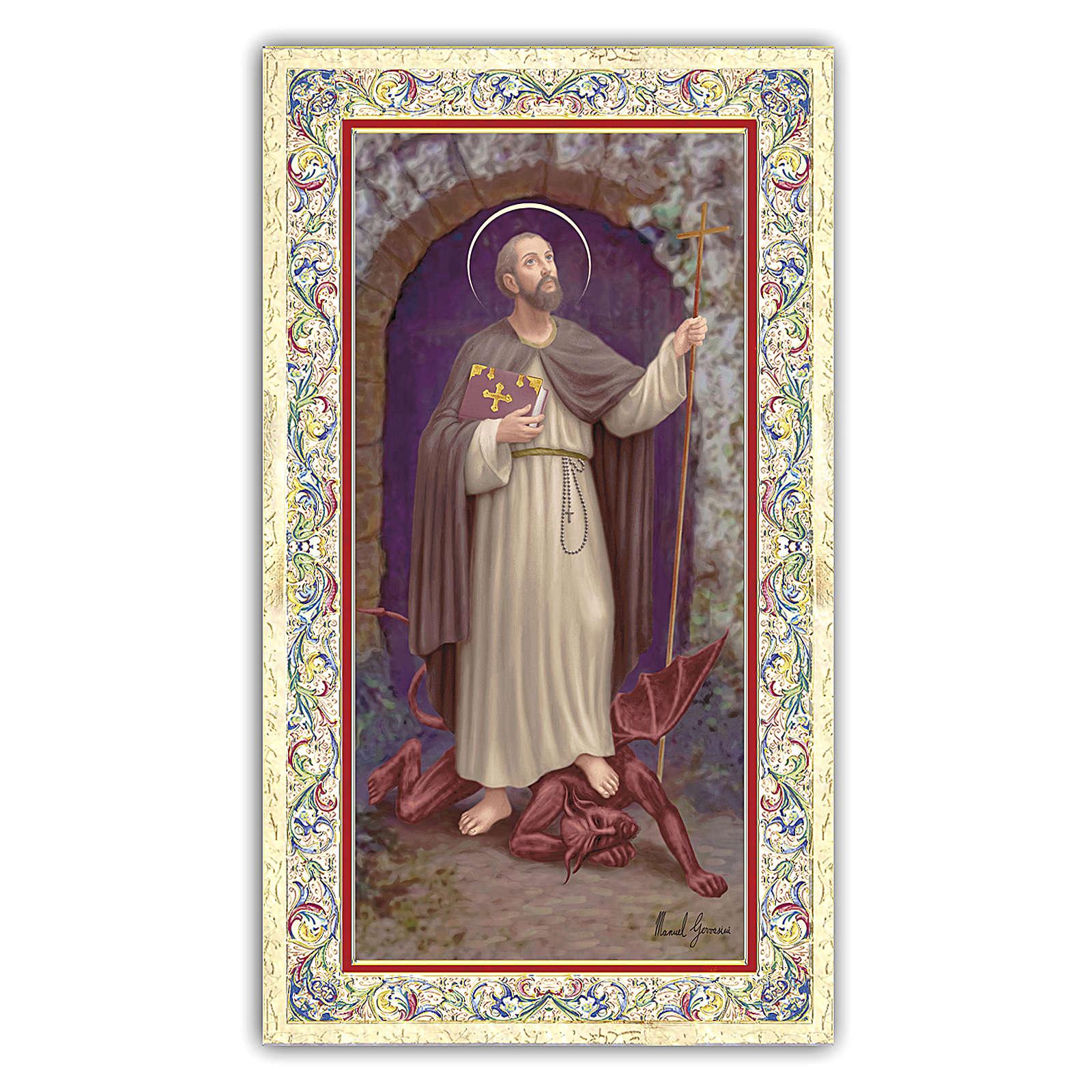 Santino San Guglielmo 10x5 cm ITA 4