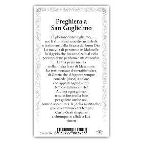 Santino San Guglielmo 10x5 cm ITA s2