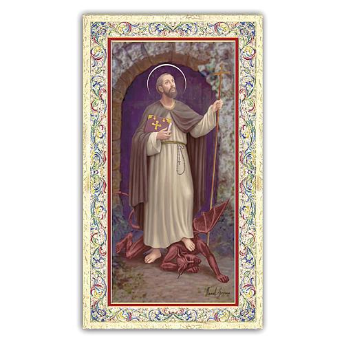 Santino San Guglielmo 10x5 cm ITA 1
