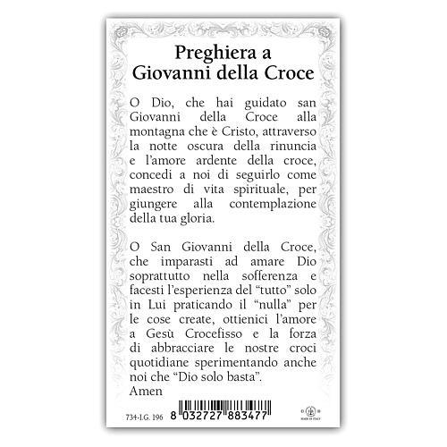 Santino Giovanni della Croce 10x5 cm ITA 2