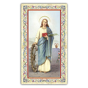Santino Santa Caterina d'Alessandria 10x5 cm ITA s1