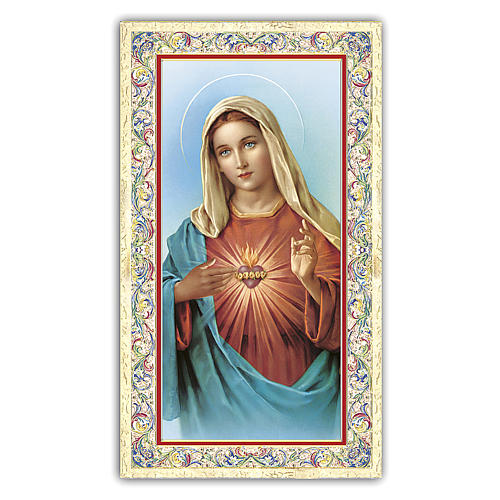 Holy card, Immaculate Heart of Mary ITA 10x5 cm 1