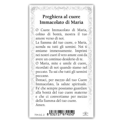 Holy card, Immaculate Heart of Mary ITA 10x5 cm 2
