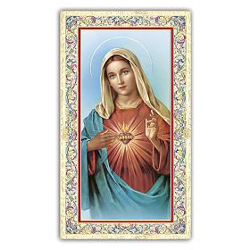 Obrazek Niepokalane Serce Maryi 10x5 cm s1