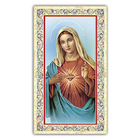 Holy card, Immaculate Heart of Mary ITA 10x5 cm s1