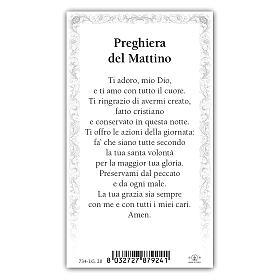 Santino Angioletto in Preghiera 10x5 cm ITA s2
