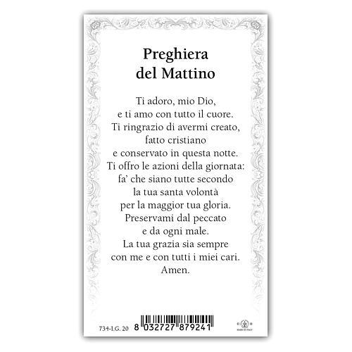 Santino Angioletto in Preghiera 10x5 cm ITA 2
