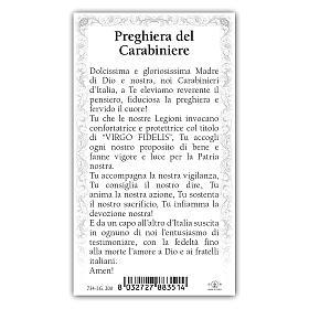 Santino Virgo Fidelis 10x5 cm ITA s2