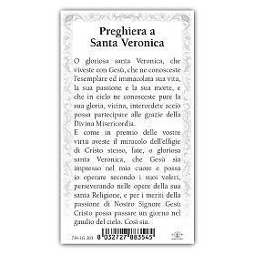 Santino Santa Veronica  10x5 cm ITA s2