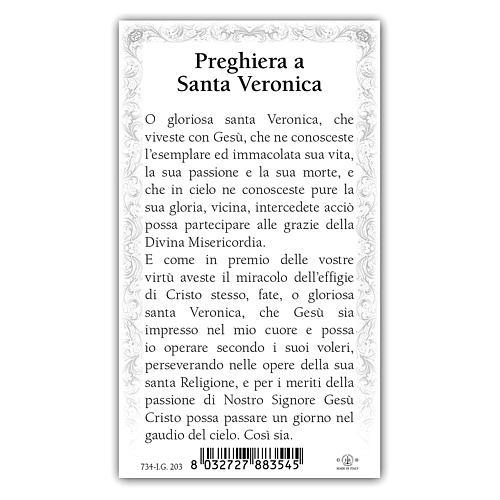Santino Santa Veronica  10x5 cm ITA 2