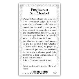 Holy card, Saint Charbel, Prayer ITA, 10x5 cm s2