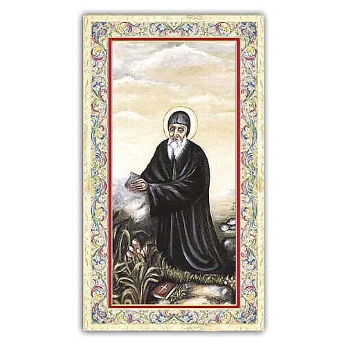 Holy card, Saint Charbel, Prayer ITA, 10x5 cm 1