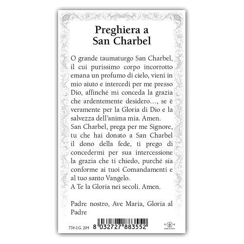 Holy card, Saint Charbel, Prayer ITA, 10x5 cm 2
