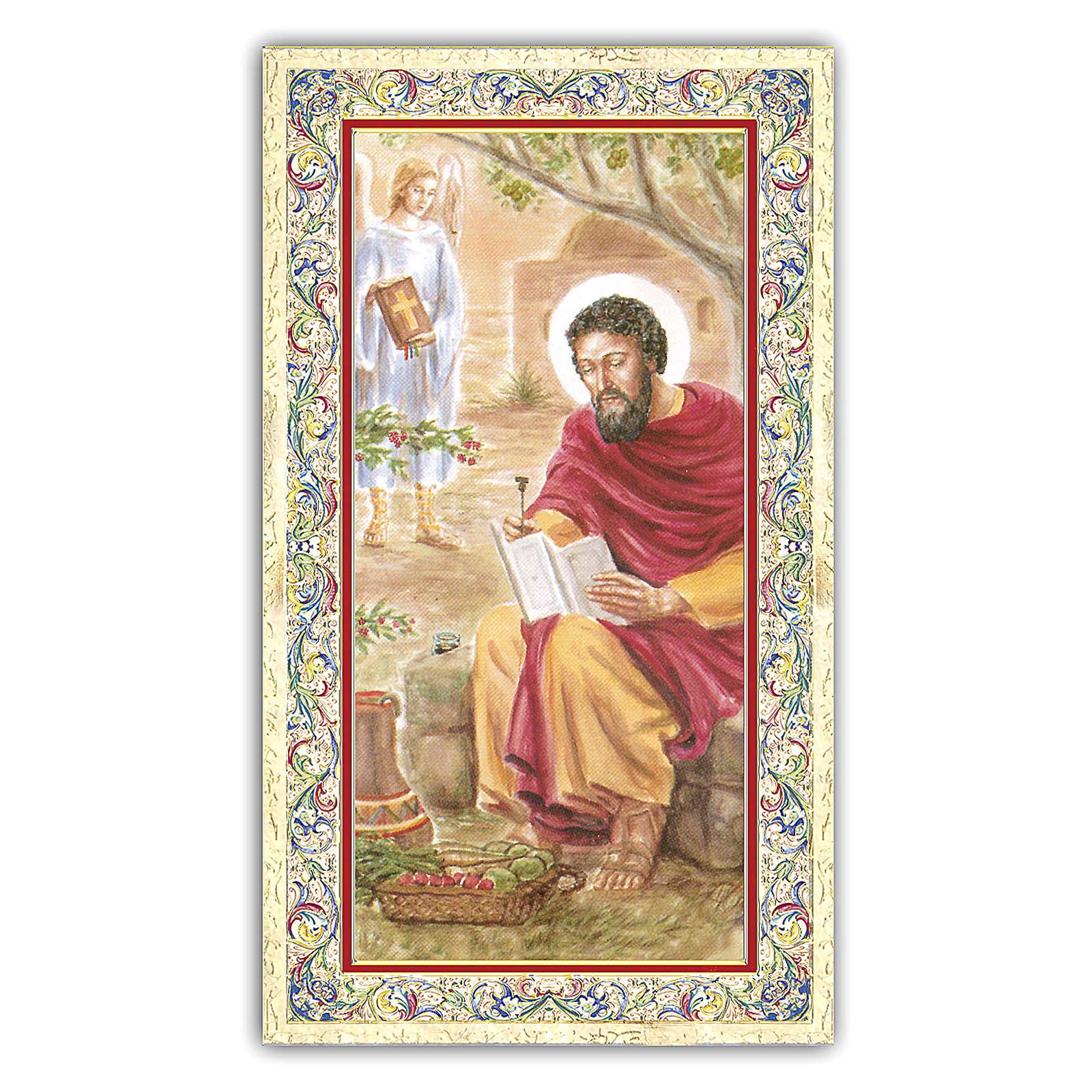 Santino San Matteo Evangelista 10x5 cm ITA 4