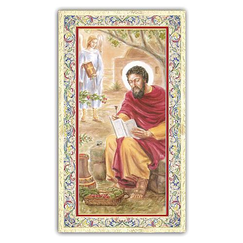 Santino San Matteo Evangelista 10x5 cm ITA 1