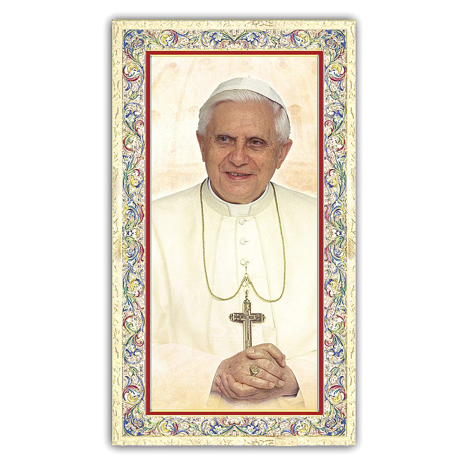 Santino Papa Benedetto XVI 10x5 cm ITA 4