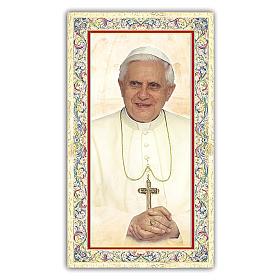 Santino Papa Benedetto XVI 10x5 cm ITA s1