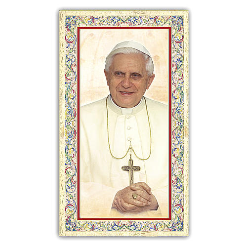 Santino Papa Benedetto XVI 10x5 cm ITA 1