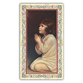 Santino piccolo Samuele inginocchiato in preghiera 10x5 cm ITA s1