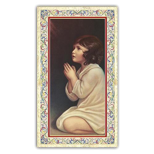 Santino piccolo Samuele inginocchiato in preghiera 10x5 cm ITA 1