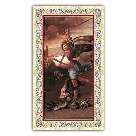 Santino San Michele Arcangelo 10x5 cm ITA s1
