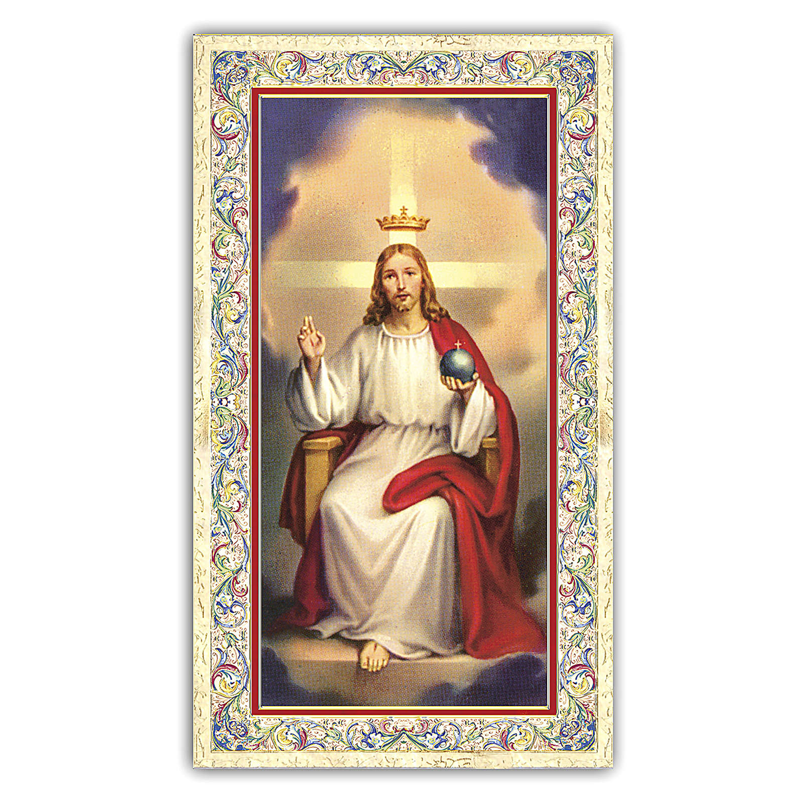 Santino Gesù in trono 10x5 cm ITA 4