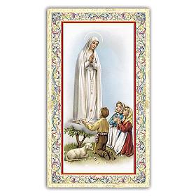 Santino La Madonna di Fatima con i tre Pastorelli 10x5 cm ITA s1