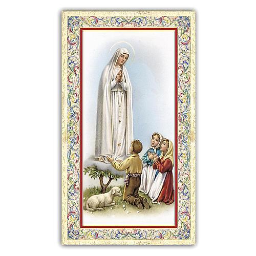 Santino La Madonna di Fatima con i tre Pastorelli 10x5 cm ITA 1