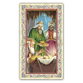 Holy card, Adoration of the Magi, Prayer ITA 10x5 cm s1