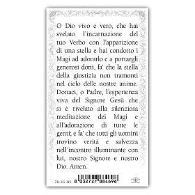 Holy card, Adoration of the Magi, Prayer ITA 10x5 cm s2