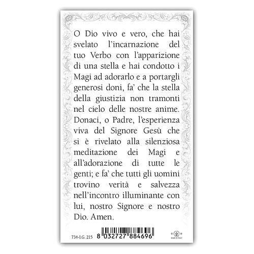 Holy card, Adoration of the Magi, Prayer ITA 10x5 cm 2