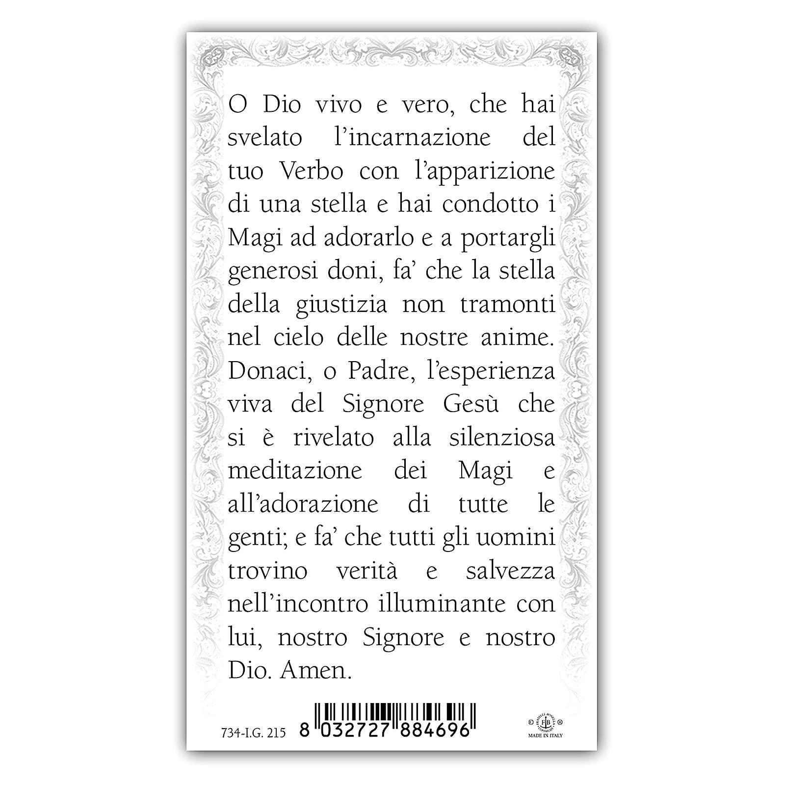 Santino Adorazione dei Magi 10x5 cm ITA 4