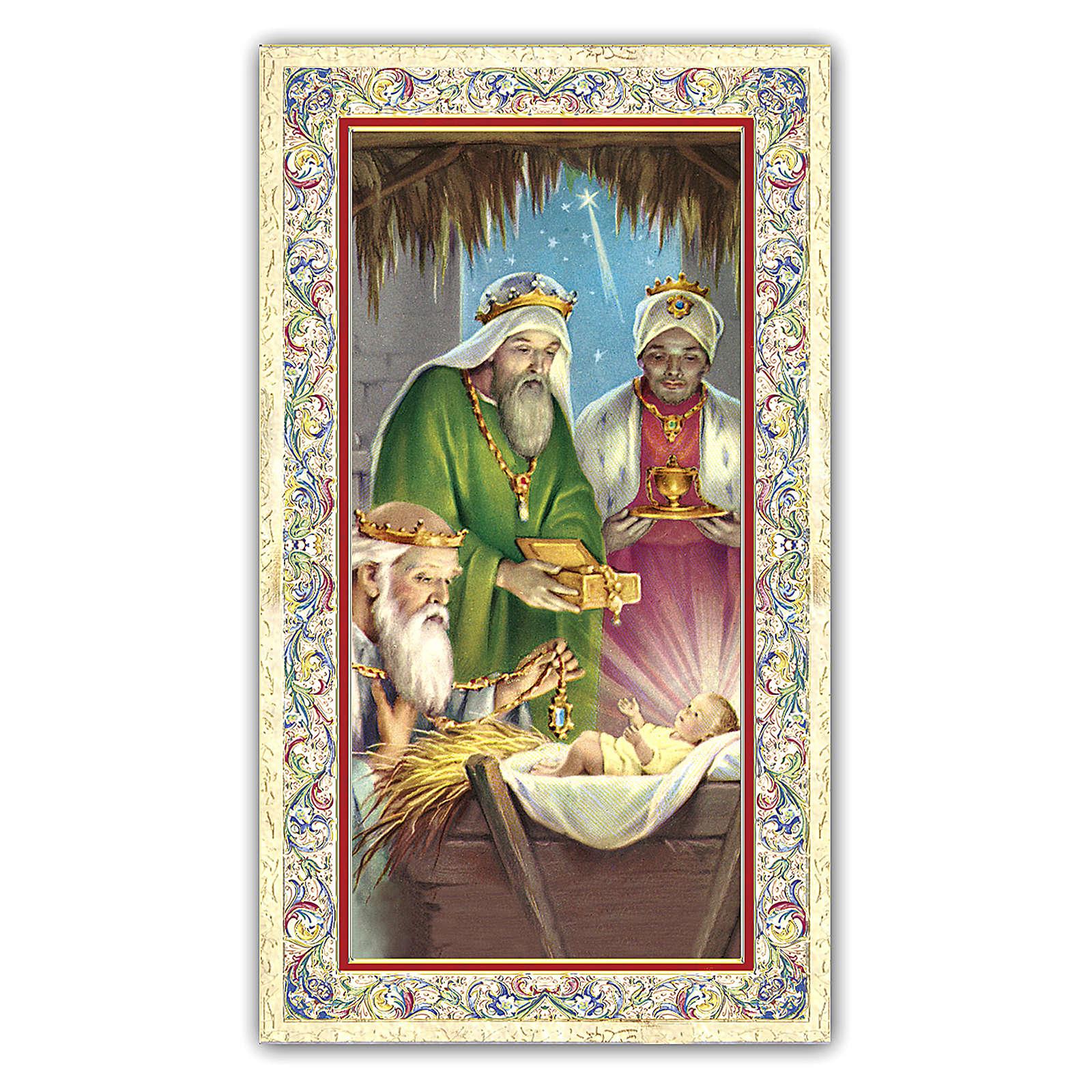 Holy card, Adoration of the Magi, Prayer ITA 10x5 cm 4
