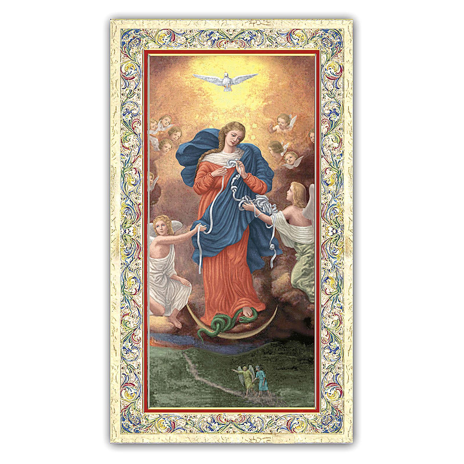 Holy card, Mary Untier of Knots, Prayer ITA 10x5 cm 4