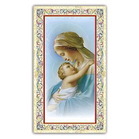 Santino  Madonna con in braccio il Bambin Gesù 10x5 cm ITA s1