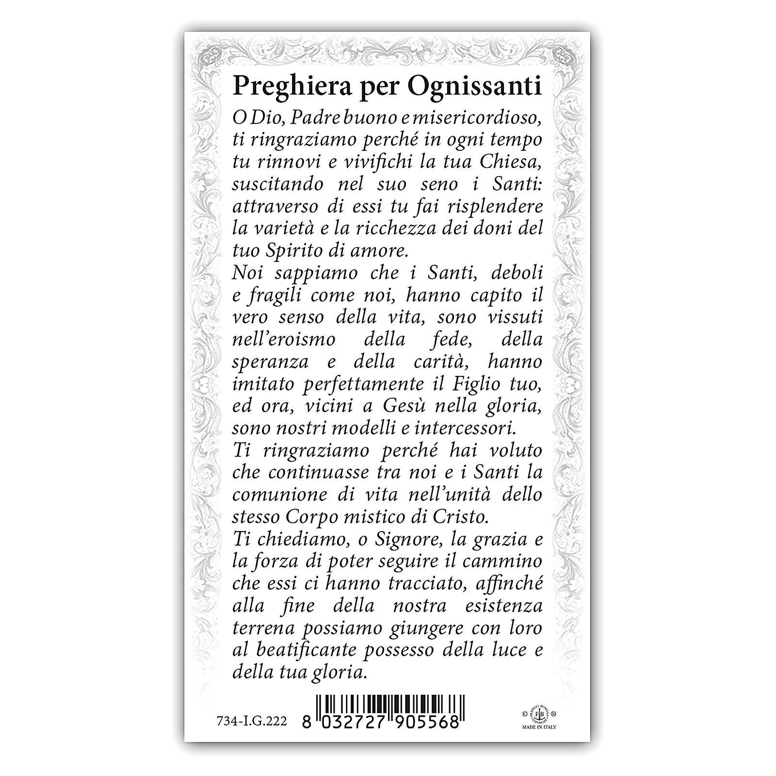 Santino Il Paradiso 10x5 cm ITA 4