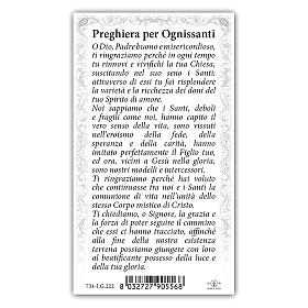Santino Il Paradiso 10x5 cm ITA s2