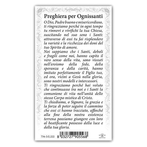 Santino Il Paradiso 10x5 cm ITA 2