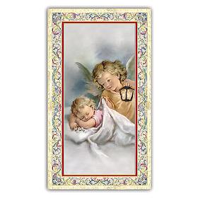 Images pieuses: Image de dévotion Ange Gardien avec lanterne 10x5 cm