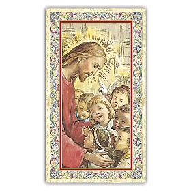 Santino Gesù con i bambini del mondo 10x5 cm ITA s1