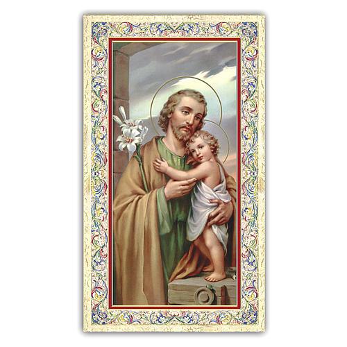 Estampa religiosa San José que abraza al Niño Jesús 10x5 cm ITA 1
