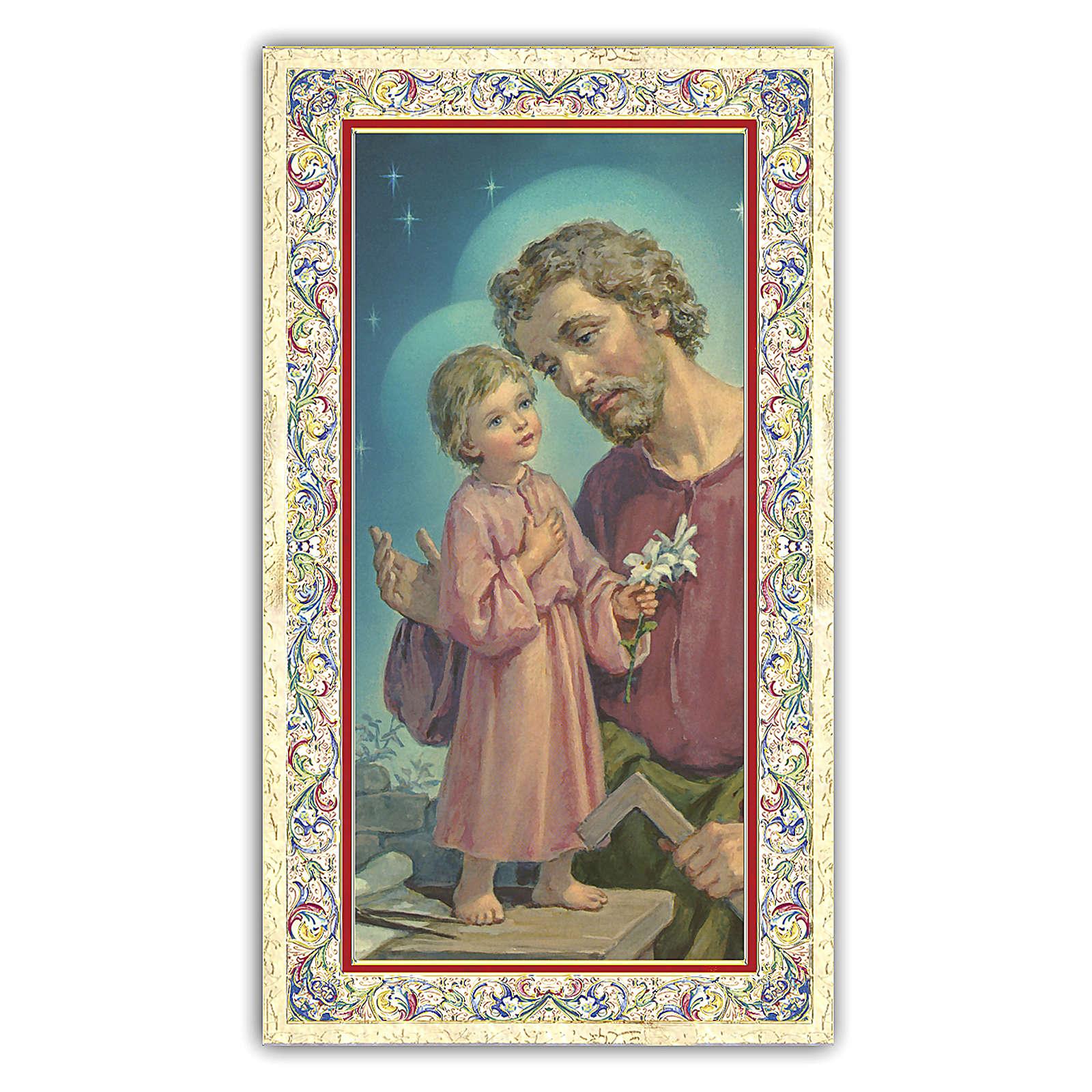 Estampa religiosa San José y Niño Jesús mesa de trabajo 10x5 ITA 4