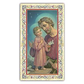 Images pieuses: Image de dévotion St Joseph et l'Enfant Jésus au travail 10x5 cm
