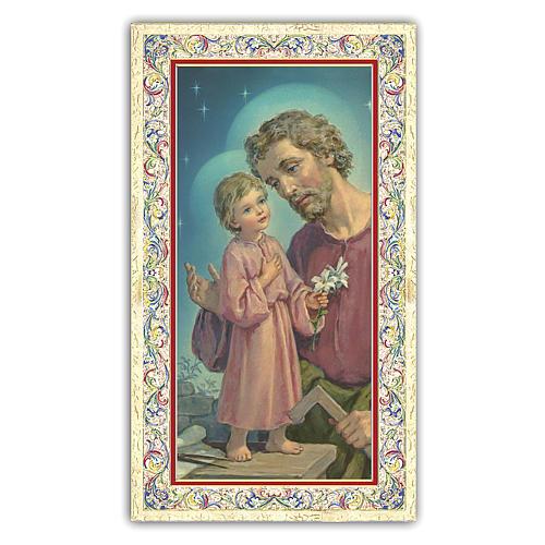 Image de dévotion St Joseph et l'Enfant Jésus au travail 10x5 cm 1