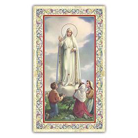 Estampa religiosa Virgen de Fátima con los tres Pastores 10x5 cm ITA s1