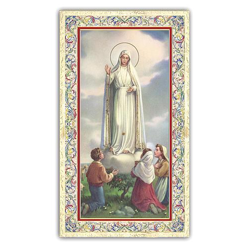 Santinho Nossa Senhora de Fátima com os três Pastorinhos ITA 10x5 cm 1