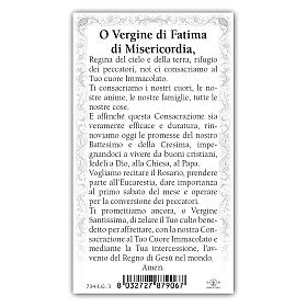 Holy card, Our Lady of Fatima, Prayer ITA 10x5 cm s2