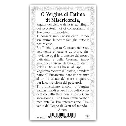 Holy card, Our Lady of Fatima, Prayer ITA 10x5 cm 2