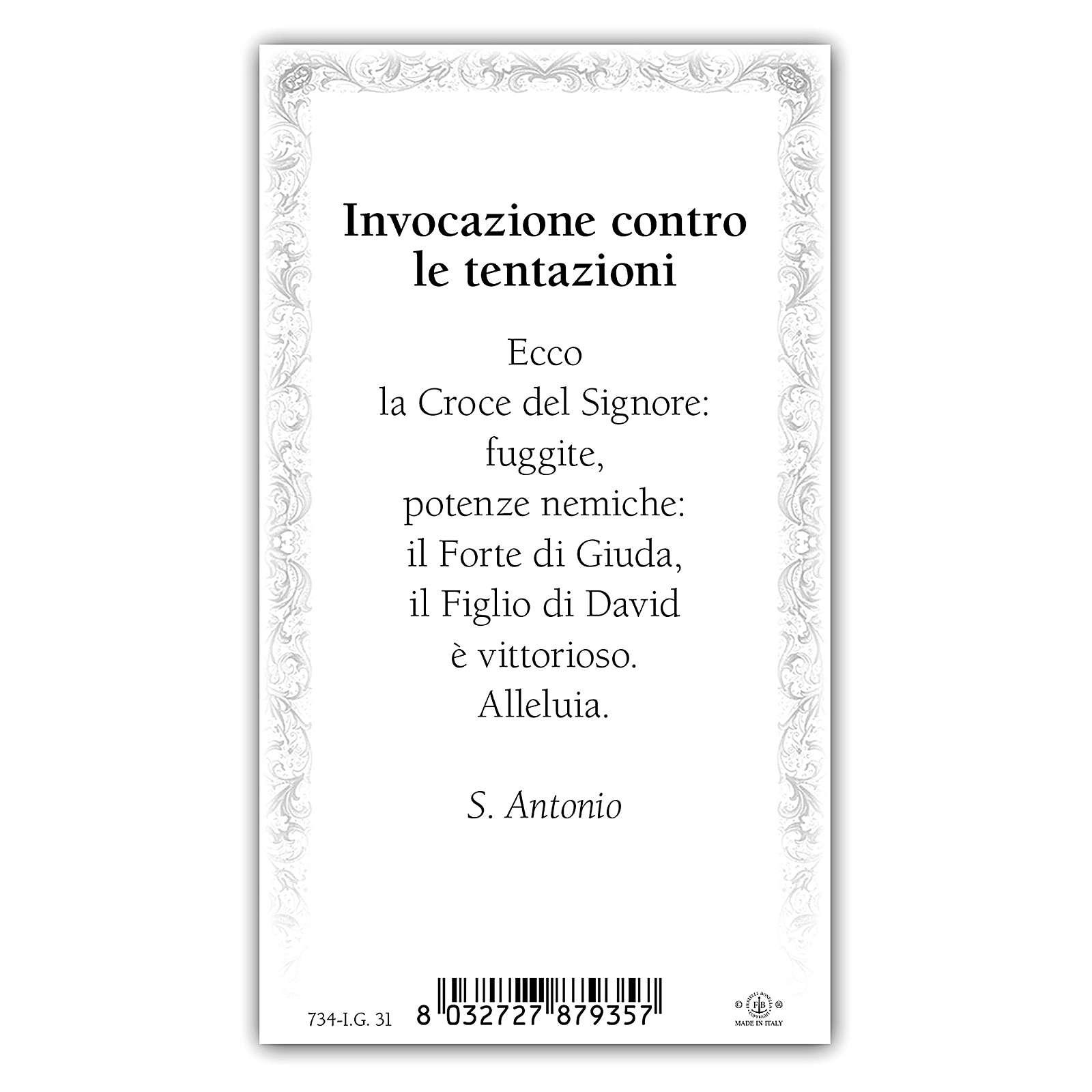 Holy card, Saint Anthony of Padua, Invocation against Temptation ITA 10x5 cm  4